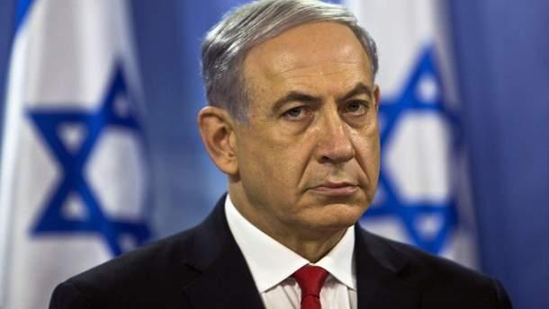 Біньямін Нетаньяху підтримує рішення Трампа