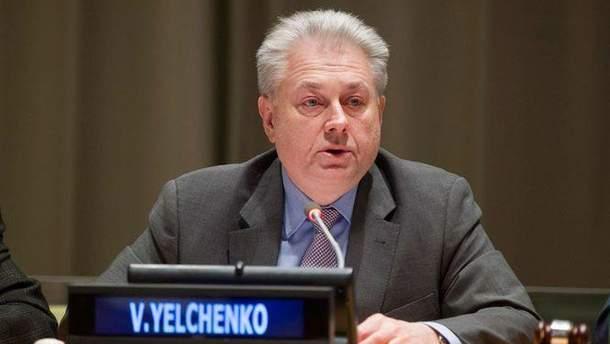 Єльченко