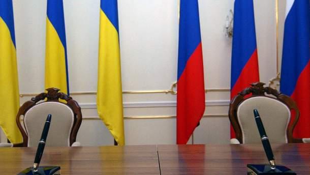Договор о дружбе между Украиной и Россией