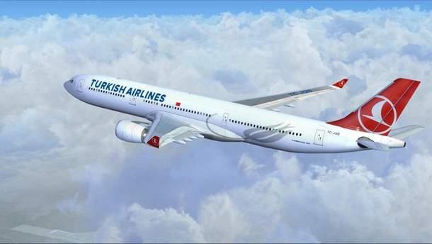 Turkish airlines продали свій найдорожчий квиток