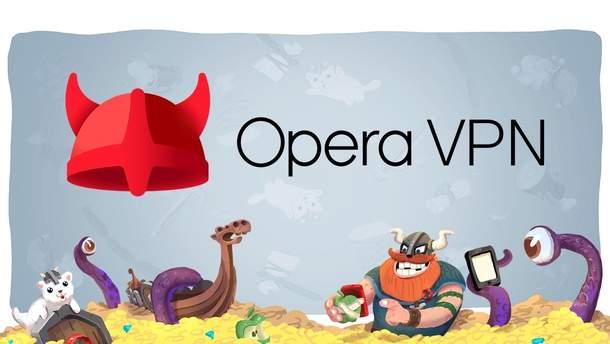 Opera VPN оголосив про закриття