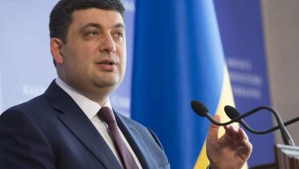 Гройсман рассказал, что нужно сделать, чтобы украинцы не ездили на заработки