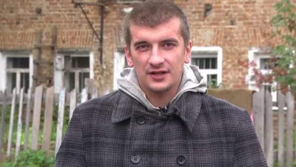 У Росії загинув журналіст Максим Бородін
