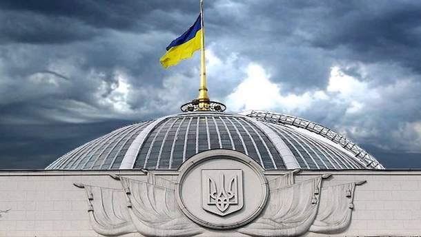 План роботи Верховної Ради на тиждень