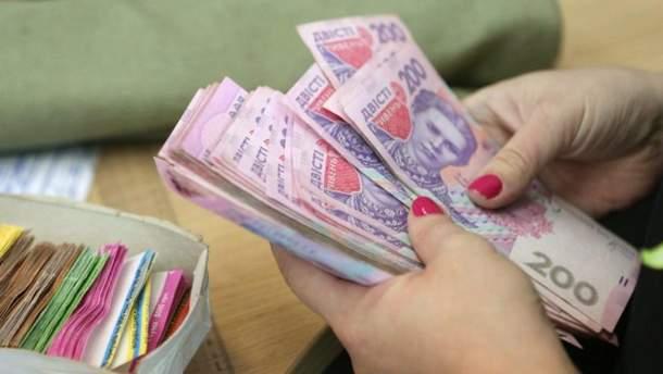 Увеличение минимальной зарплаты до 4200 гривен откладывается