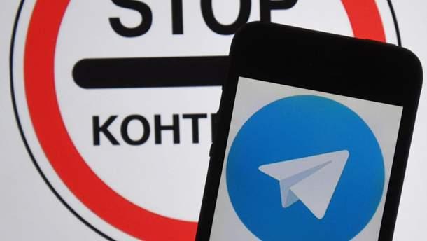 В России началось блокирование Telegram