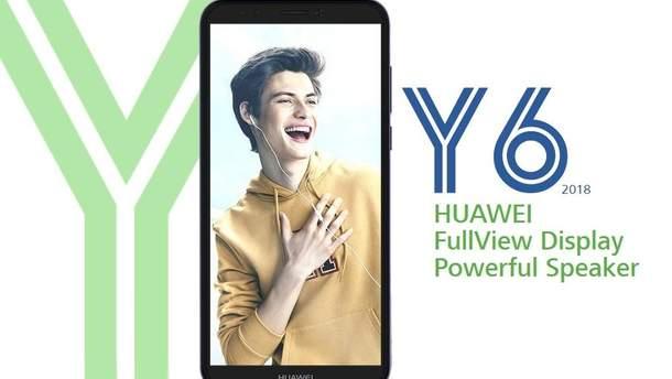 Huawei Y6 (2018): обзор, характеристики, цена
