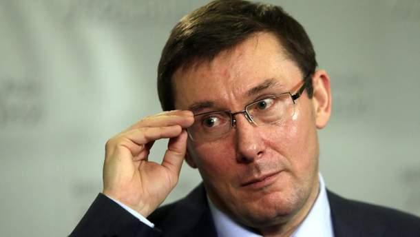 Заработная плата  новых местных прокуроров будет стартовать от13 тыс. грн— Луценко