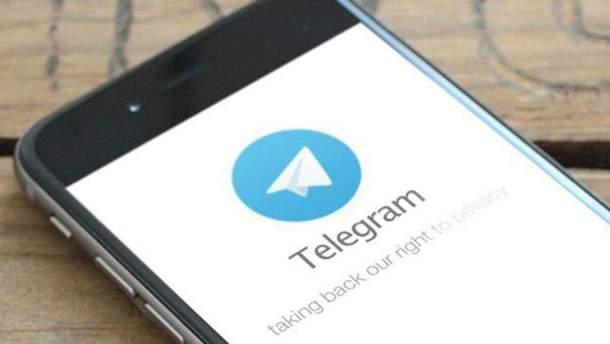 Українці зіткнулися з проблемами в Telegram: можлива причина