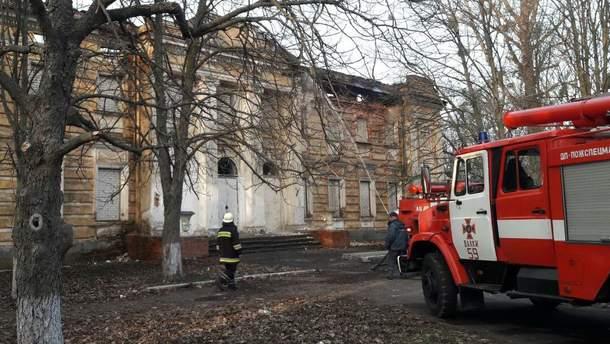 На Харківщині горить пам'ятка національного значення