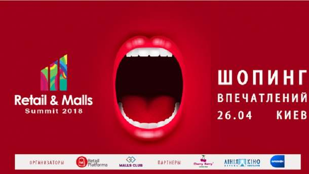 Retail & Malls Summit 2018