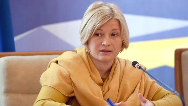 Геращенко рассказала о сотрудничестве Италии и Украины