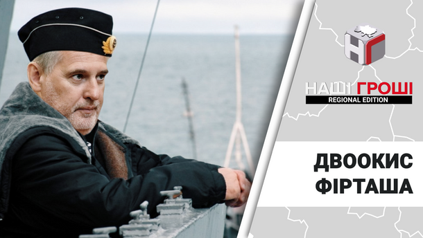 Кримський завод Фірташа труїть Херсонщину, а платить за це Росії