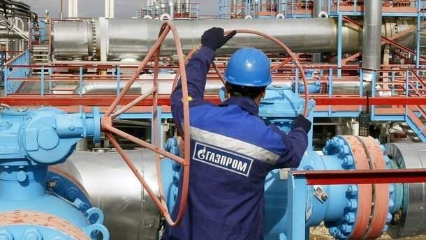 """Мін'юст шукає майно боржників """"Газпрому"""""""