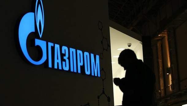 """Минюст ищет имущество должников """"Газпрома"""""""