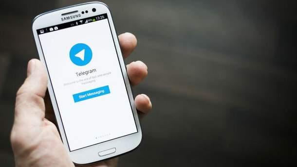 Россияне обошли блокировку Telegram