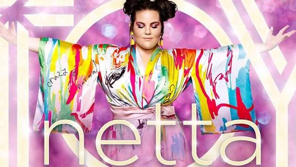 Победитель Евровидения 2018 Нетта Барзилай Toy: текст и перевод