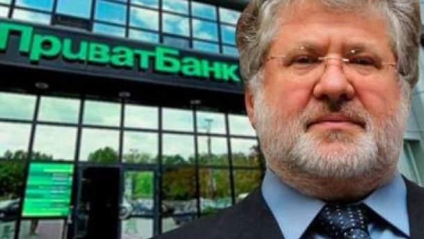 """Рассмотрение дела о национализации """"Приватбанка"""" будет не ранее 2020 года"""