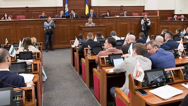 Засідання Київради