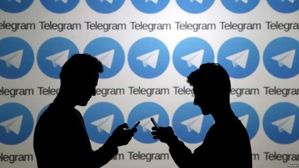 Роскомнадзор вимагає видалити Telegram  із магазинів додатків Google Play та App Store