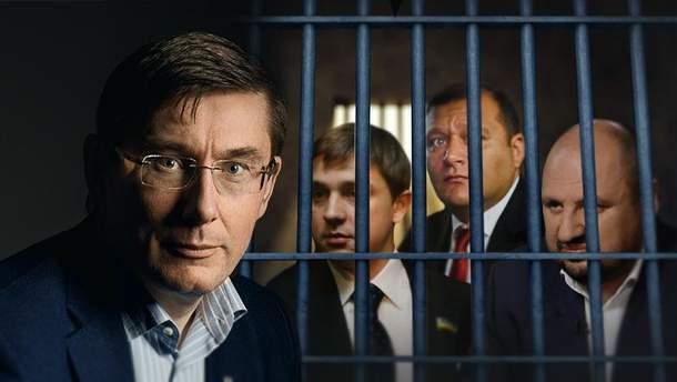 Суди один за одним виправдовують корупціонерів