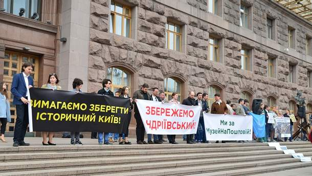 Митинг за сохранение Андреевского спуска