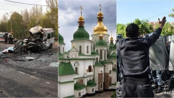 Главные новости 17 апреля: ДТП в Кривом Роге, судьба украинской церкви и революция в Армении