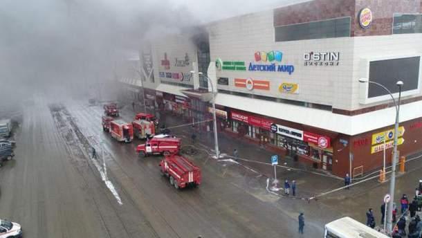 Причиною пожежі в Кемерово стало коротке замикання