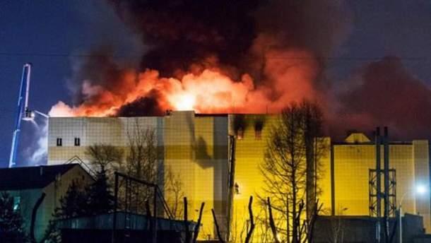 Причиной пожара в Кемерово стало короткое замыкание