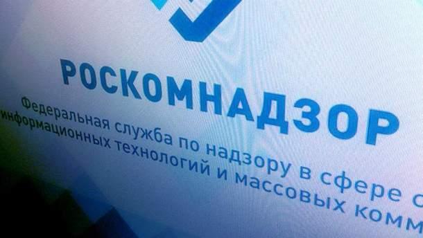 """Роскомнадзор випадково заблокував """"Однокласники"""""""