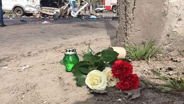 ДТП в Кривом Роге: поименный список погибших 17 апреля