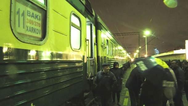 Поїздом із Києва до Баку: в