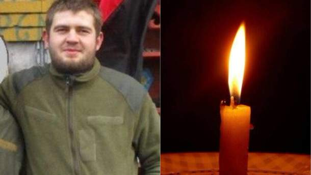Максим Черкун погиб на Донбассе