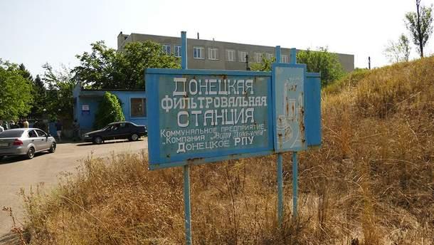 Работники Донецкой фильтровальной станции попали под обстрел: есть раненые