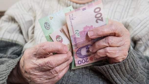 Украинцы смогут получить справку о размере пенсии и зарплаты онлайн