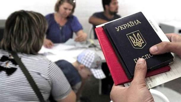 Германия выделит Украине средства на жилье для переселенцев
