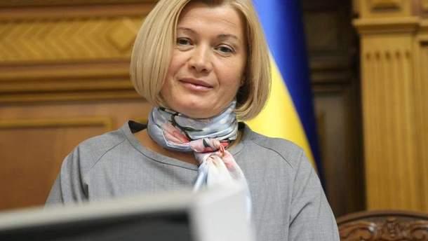 В Україні немає жодного прогресу з пошуками зниклих безвісти, – Геращенко