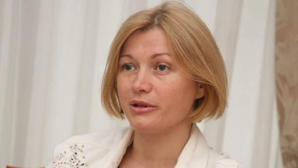Геращенко провела встречу с новым Омбудсменом Денисовой