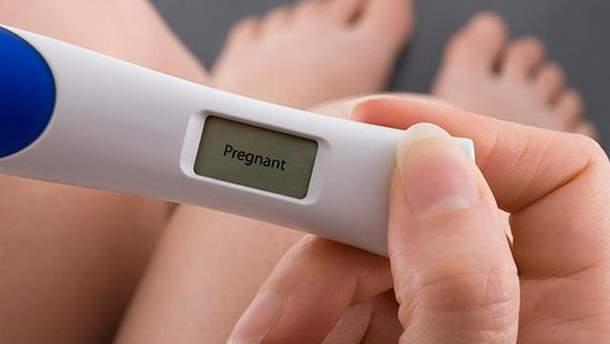 Як швидше завагітніти
