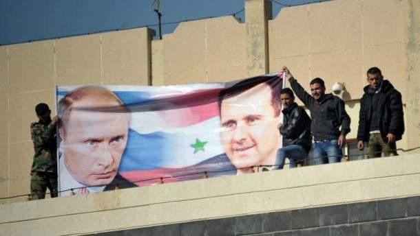Запад проиграл Асаду и Путину в Сирии