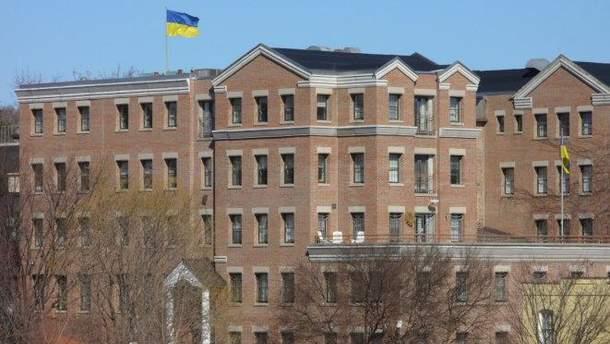 Посольство Украины в США опровергло российский фейк