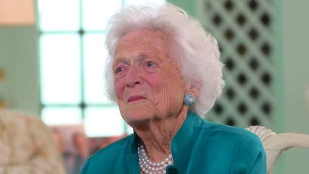 Померла екс-перша леді США Барбара Буш