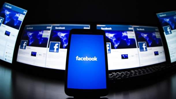 Росіян хочуть залишити без Facebook
