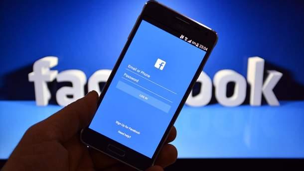 Facebook можуть оштрафувати на мільярди доларів