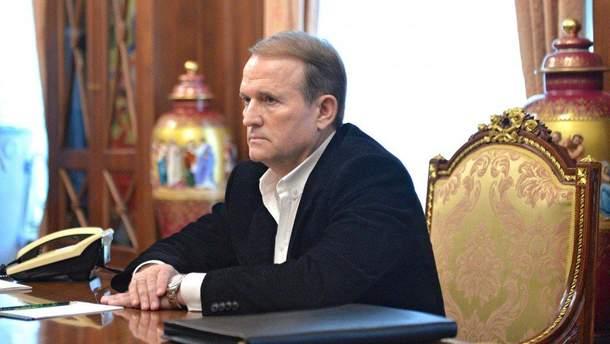 Медведчук объявил, что несчитает Российскую Федерацию агрессором