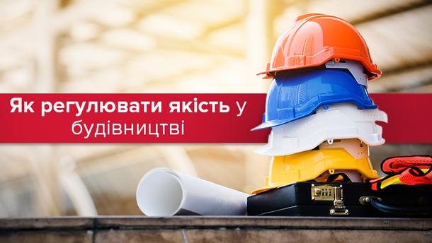 Як будувати, щоб не повторились трагедії в Кемерові та таборі