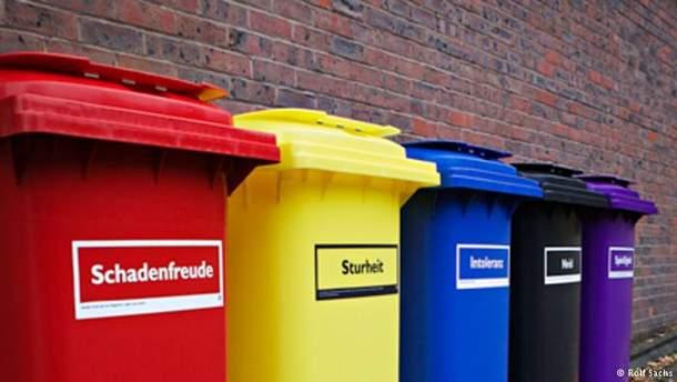 Стало известно, какую страну признано лидером по переработке мусора в ЕС