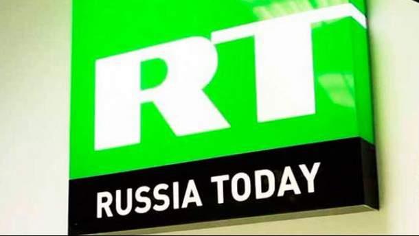 У Британії розпочали розслідування проти кремлівської телекомпанії Russia Today