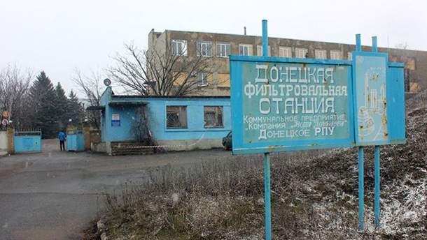 Донецька фільтрувальна станція зупинила роботу