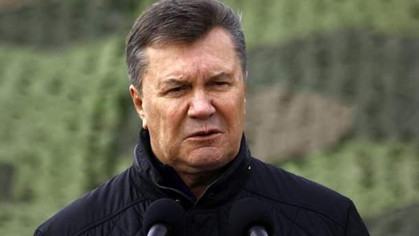 СБУ розсекретила документи у справі Віктора Януковича